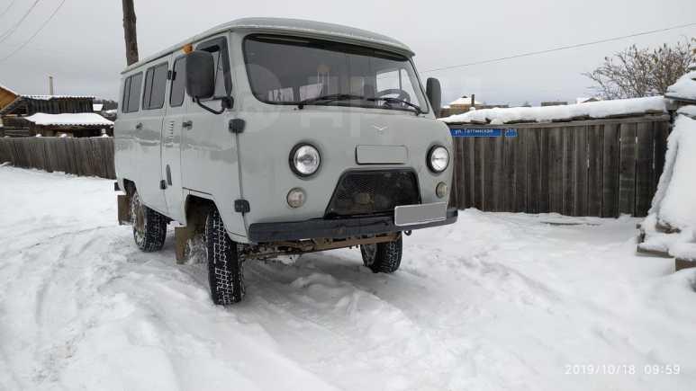 УАЗ Буханка, 2015 год, 350 000 руб.