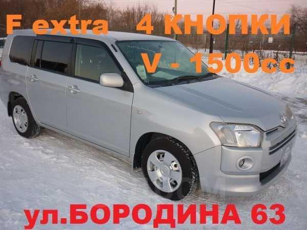 Toyota Probox, 2014 год, 690 000 руб.