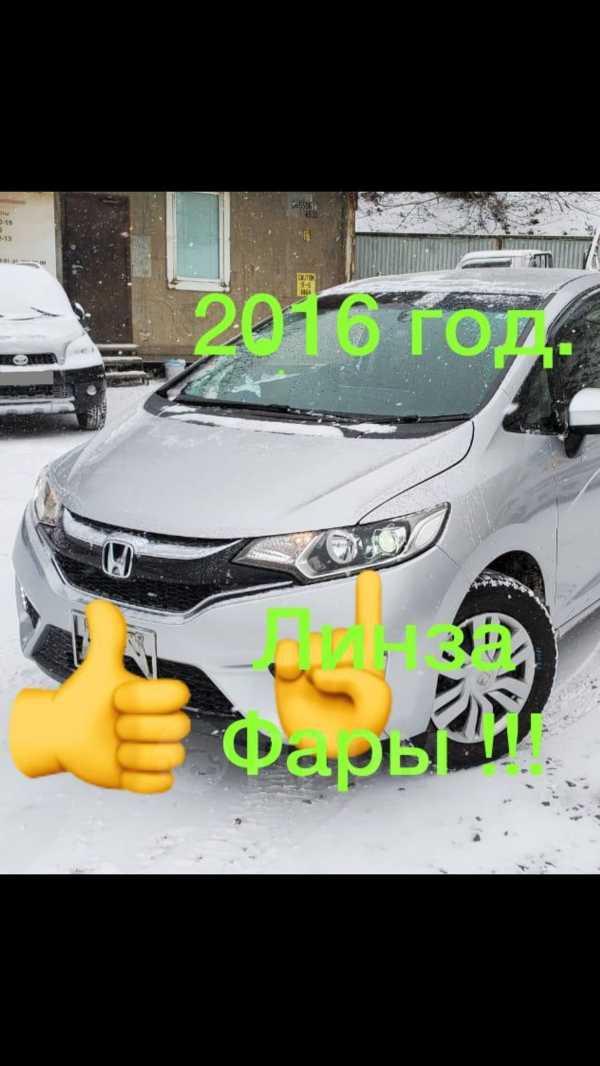 Honda Fit, 2016 год, 745 000 руб.