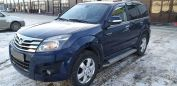 Great Wall Hover H3, 2013 год, 680 000 руб.