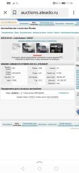 Subaru XV, 2013 год, 1 190 000 руб.