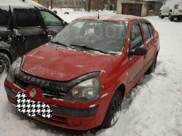Renault Symbol, 2004 год, 135 000 руб.