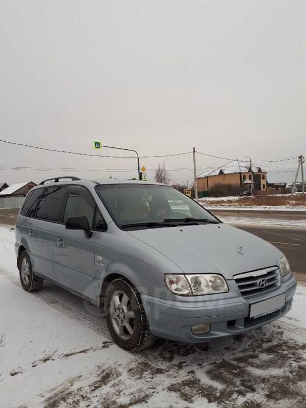 Hyundai Trajet, 2006 год, 440 000 руб.