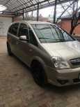 Opel Meriva, 2007 год, 265 000 руб.