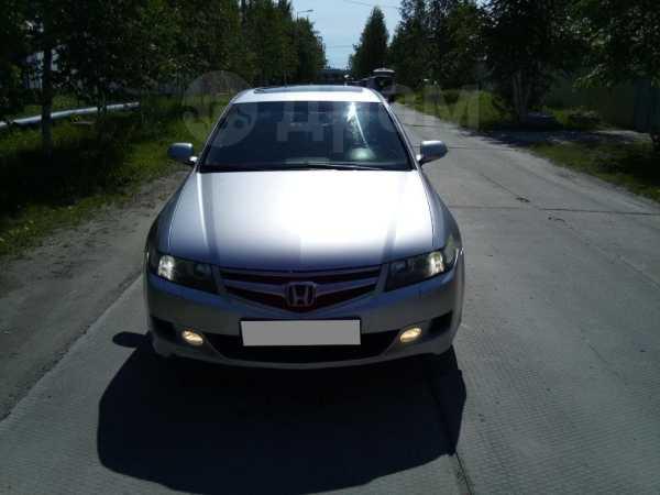 Honda Accord, 2007 год, 469 000 руб.
