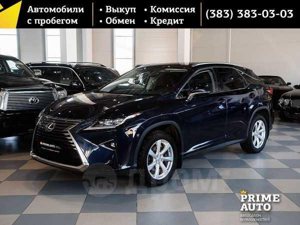 Lexus RX200t, 2016 год, 2 699 000 руб.