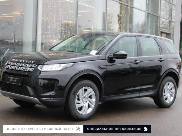 Land Rover Discovery Sport, 2019 год, 3 535 000 руб.