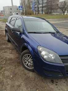 Новый Оскол Astra 2004