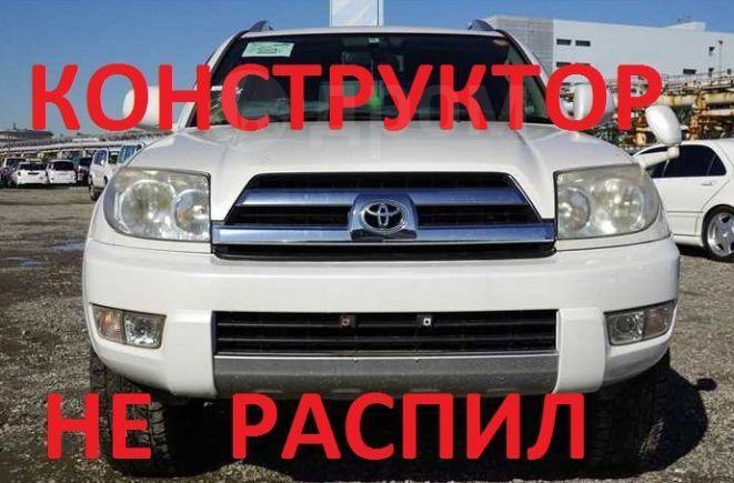 Toyota Hilux Surf, 2002 год, 385 000 руб.