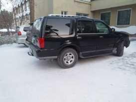 Новосибирск Navigator 2000