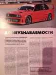 BMW 3-Series, 1991 год, 349 990 руб.
