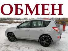 Кемерово RAV4 2010