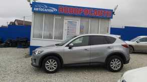 Новороссийск CX-5 2014