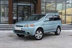 Уфа HR-V 2002
