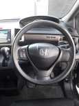 Honda Freed Spike, 2011 год, 665 000 руб.