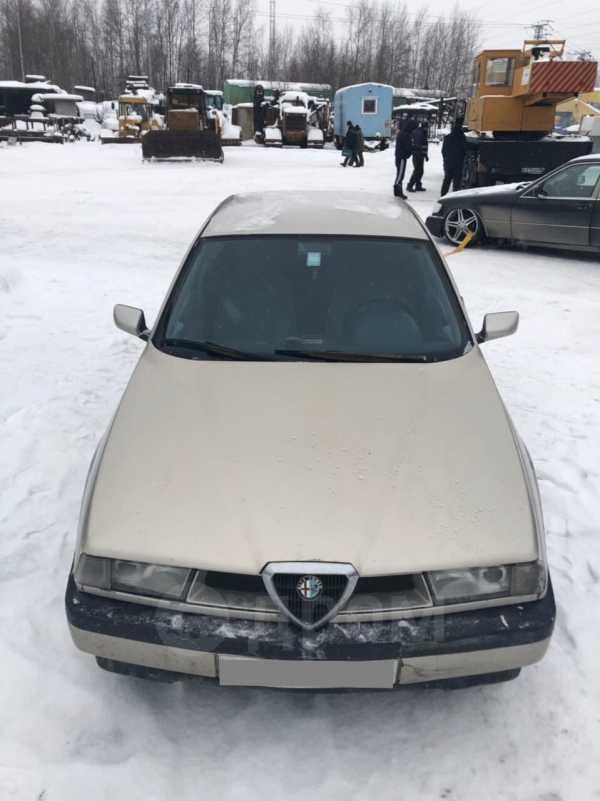 Alfa Romeo 155, 1995 год, 85 000 руб.