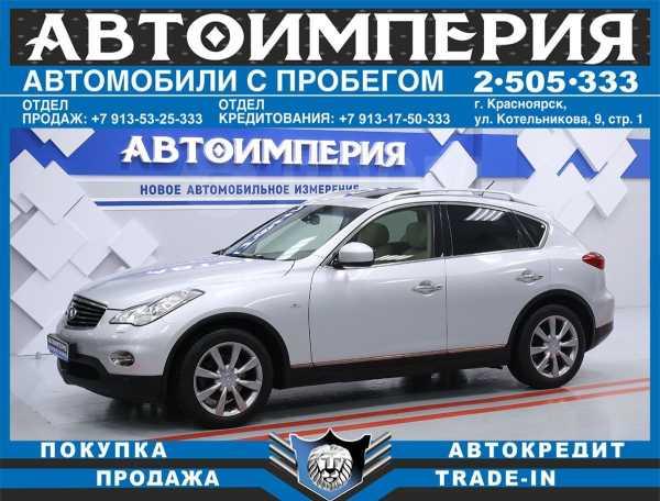 Infiniti EX25, 2012 год, 1 099 000 руб.