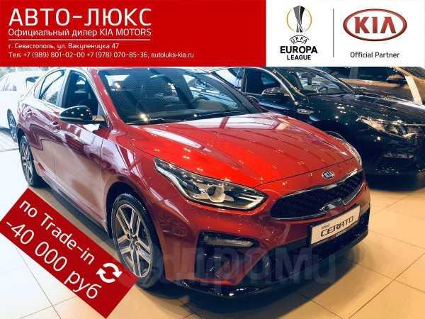 Kia Cerato, 2019 год, 1 409 900 руб.