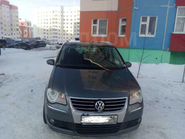 Volkswagen Touran, 2007 год, 485 000 руб.