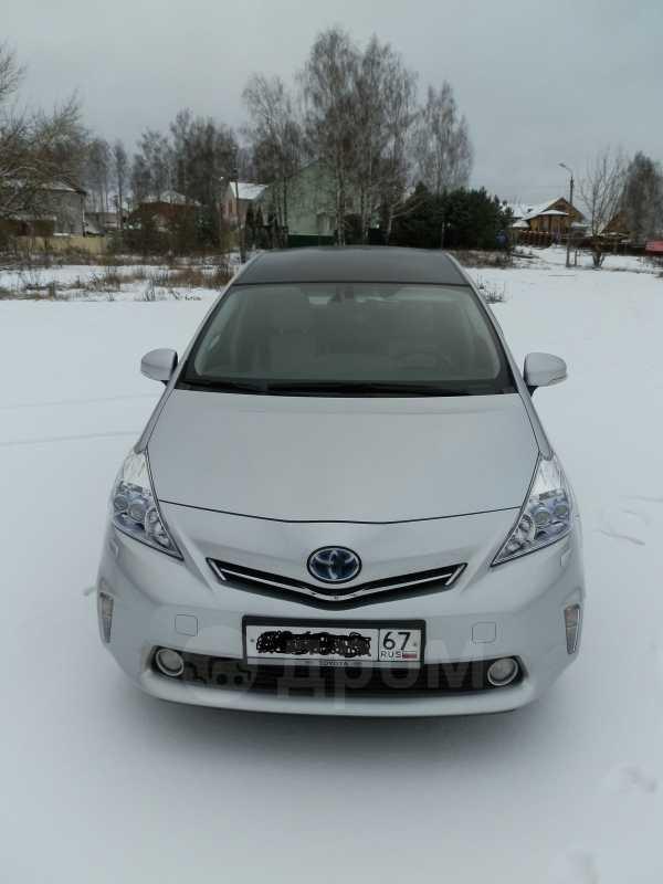 Toyota Prius v, 2012 год, 1 269 000 руб.