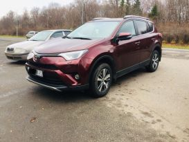 Чебоксары Toyota RAV4 2017