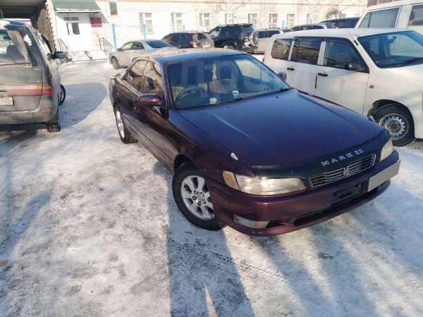 Toyota Mark II, 1993 год, 235 000 руб.