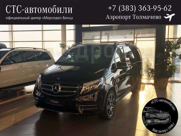 Mercedes-Benz V-Class, 2019 год, 4 500 000 руб.