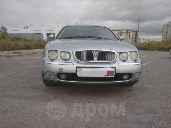 Rover 75, 2000 год, 193 000 руб.