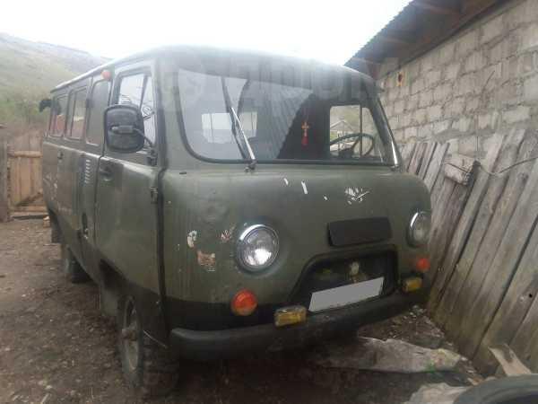 УАЗ Буханка, 1988 год, 125 000 руб.