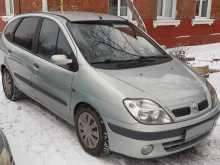 Омск Scenic 2000