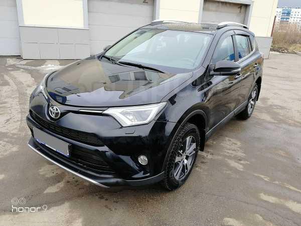 Toyota RAV4, 2016 год, 1 410 000 руб.