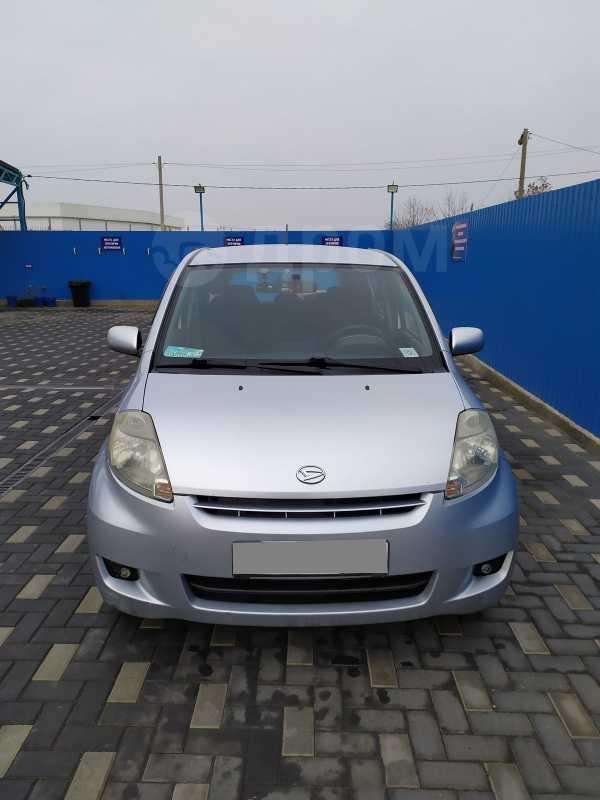 Daihatsu Sirion, 2008 год, 285 000 руб.