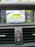 BMW X5, 2012 год, 1 280 000 руб.