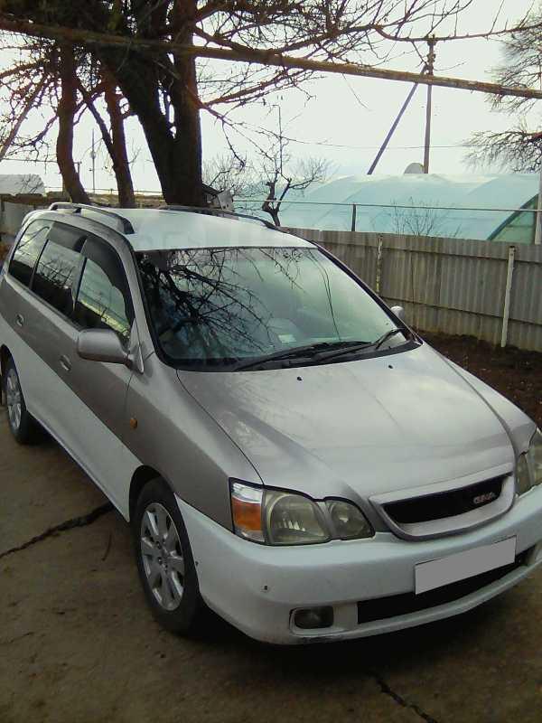 Toyota Gaia, 2001 год, 240 000 руб.