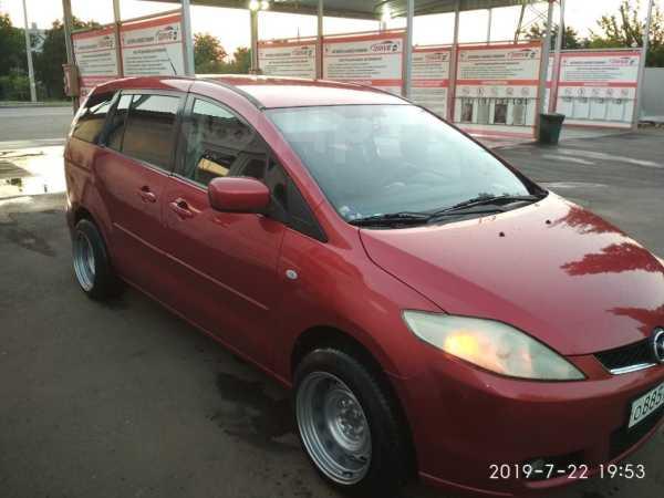 Mazda Mazda5, 2006 год, 340 000 руб.