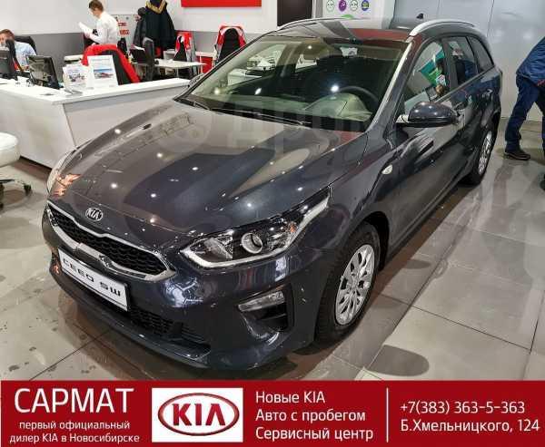 Kia Ceed, 2019 год, 1 199 900 руб.