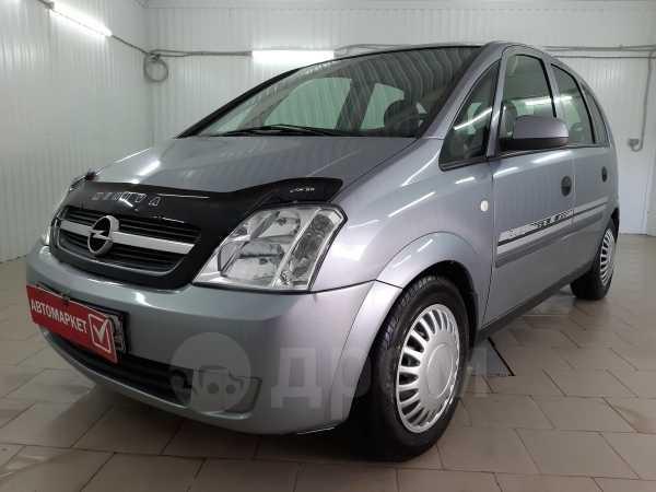 Opel Meriva, 2005 год, 239 000 руб.
