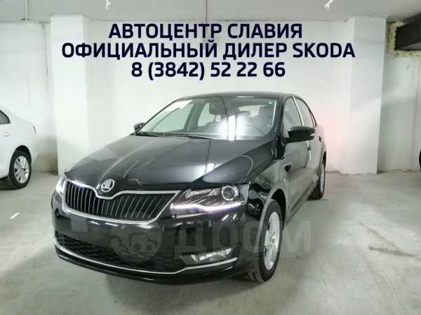 Skoda Rapid, 2019 год, 1 159 900 руб.
