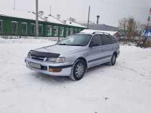 Кемерово Caldina 1997
