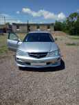 Honda Inspire, 2001 год, 320 000 руб.