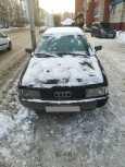 Audi 80, 1987 год, 35 000 руб.