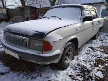 Армавир 31029 Волга 1993