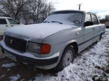 Армавир 31029 Волга 1995