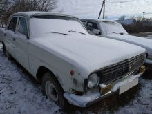 Армавир 24 Волга 1990