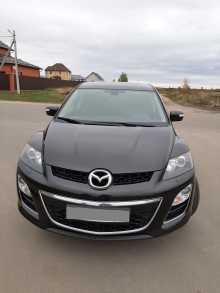 Клинцы Mazda CX-7 2011