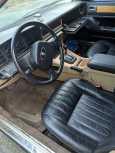 Jaguar XJ, 1994 год, 200 000 руб.