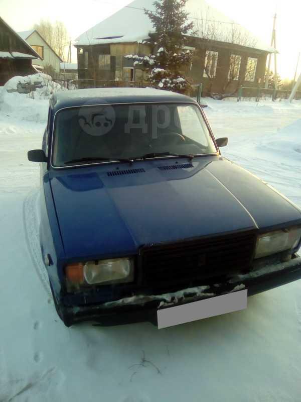 Лада 2107, 2005 год, 35 000 руб.