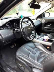 Ухта Range Rover Evoque