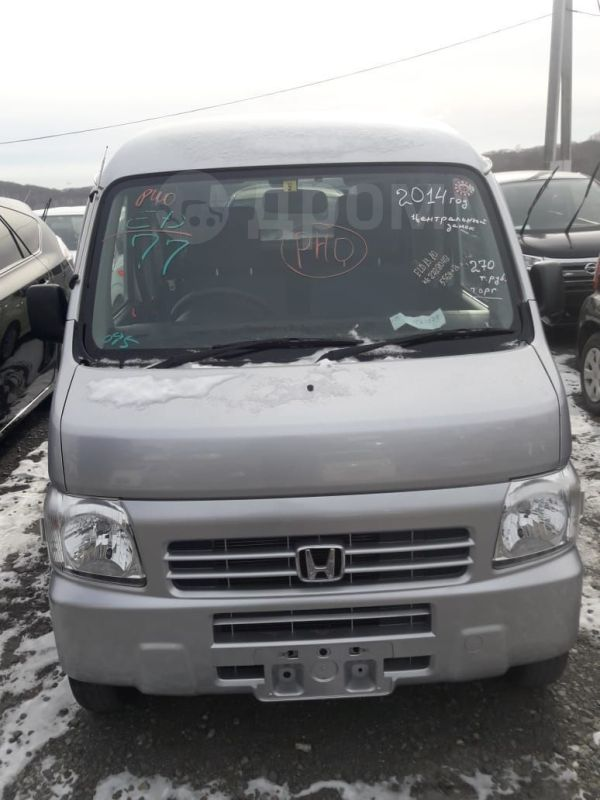 Honda Acty, 2014 год, 265 000 руб.
