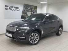 Красноярск X6 2016